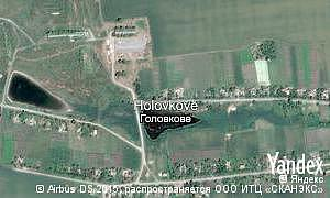 Satellite map of  village Holovkove