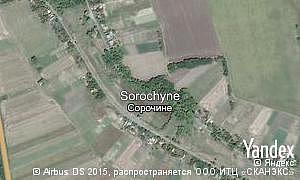 Map of  village Sorochyne